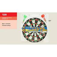 Дартс 1501