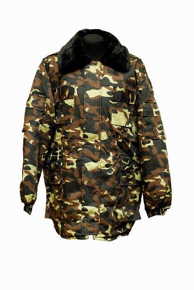 Куртка рабочая камуфлированная утепленная