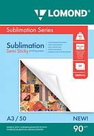 Одностороння бумага полулипкая для сублимационной печати, А3, 90 г/м2, 50 листов