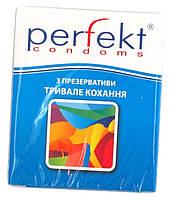 """Презервативы """"Perfekt"""" (Перфект) 12 шт/упаковка"""