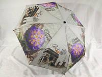 """Женский зонт """" Цветы в городе"""" № 17011 от Swifts"""