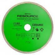 Диск алмазный Spitce Resource 230 мм для керамики Арт.22-837