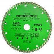 Диск алмазный Spitce Resource TURBO 230 мм Арт.22-831