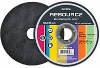 Диск отрезной Spitce Resource 115х1,0х22 по металлу Арт.17-501