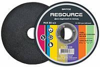 Диск отрезной Spitce Resource 115х1,2х22 по металлу Арт.17-502