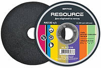 Диск отрезной Spitce Resource 125х2,0х22 по металлу Арт.17-512