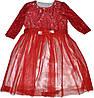 Платье детское для девочки, 122 р