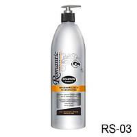 Шампунь Romantic Professional для сухих и поврежденных волос 950мл, Харьков
