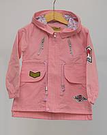 Стильная куртка розовая