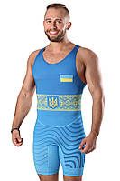 Трико для борьбы WRESTLER UKR blue approved UWW