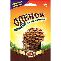 Опенок японский мицелий грибов Futar 20 шт