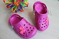 Кроксы малиновые детские тм Vitaliya  для девочки р. 20-23,26--35