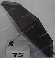 Зонт мужской, фото 1