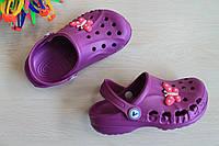 Фиолетовые кроксы с джибитс для девочки тм Виталия Crocs р. 20-23,28-35