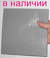 Термопрокладка для чипов 15х15х1мм 10штук 3.2w/mK термопрокладки