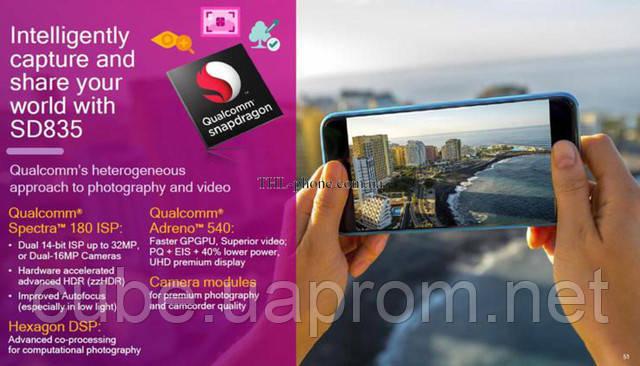 Snapdragon 835 новый процессора от Qualcomm