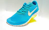 Детские стильные кроссовки  от фирмы Nike ( рр. с 35 по 41)