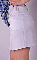 Юбка для беременных летняя белая