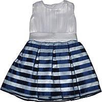 Платье Принцесса детское для девочки