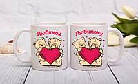 Чашка парные Влюбленные Мишки