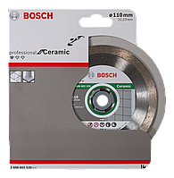 Диск алмазный Bosch Professional for Ceramic 110 мм (2608602535)