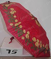 Зонт женский, фото 1