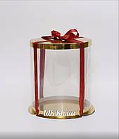 Коробка для торта золотая с прозрачной стенкой Ø20 H12