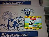 """Масло сливочное """"Крестьнское"""" 72,5% жир.пачка 200г"""