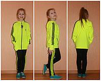 Детский спортивный костюм. эластик.  р-ры 36.38.40.42