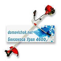 Бензокоса Урал 4600 (нож 3-х + паук) профессионал, фото 1