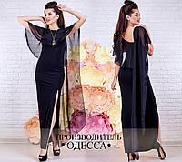 Длинное чёрное платье Римма
