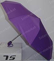 Зонт женский однотонный стальная спица