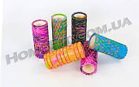 Массажный роллер (валик, ролик) Grid Roller 33см мультиколор, для фитнеса, йоги