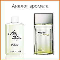 06. Духи 110 мл Higher Energy Dior