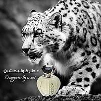 Восточная парфюмированная вода унисекс Attar Collection Platinum Crystal 100ml