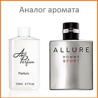 09. Духи 110 мл Allure Sport Сhanel