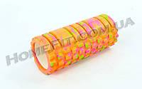 Массажный роллер (валик) Grid Roller 33см мультиколор 14.5см, 33см, Колени, Массажер для ног, Оранжевый-фиолетовый