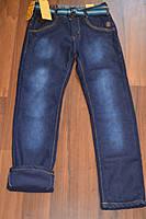 Зимние джинсы для мальчиков