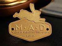 Металлическая бирка MAD