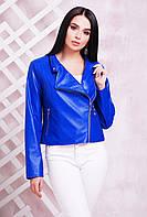 Стильная женская куртка косуха с карманами цвета электрик
