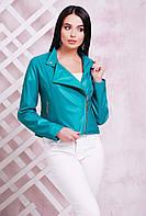 Стильная женская куртка косуха с карманами цвета бирюзового цвета