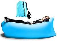 Надувной матрас-лежак LAZY BAG AIR