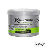 Romantic Professional Маска для волос Anti Aging 500мл, Харьков