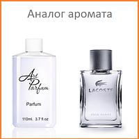 025. Духи 110 мл.  Lacoste Pour Homme (Лакост Пор Ом  /Лакост)   /Lacoste