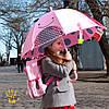 Зонтик Skip Hop  Zoo оригинал США (жираф, единорог, сова, божья коровка, пчела), фото 4