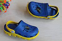 Детские двухцветные кроксы пляжная летняя обувь тм Виталия Crocs р. 20-24,28-31,5