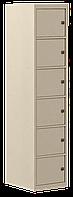 Ячеечные шкафы (Камера хранения)