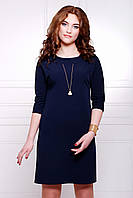 Платье синее прямого силуэта длиной до колена сукня Элика д/р