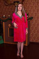 Халат женский велюровый мягкий красивый