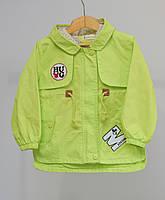 Лимонная куртка для девочки
